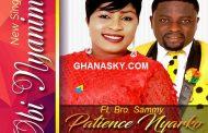Patience Nyarko Ft Brother Sammy – Obi Nyanime Full Lyrics